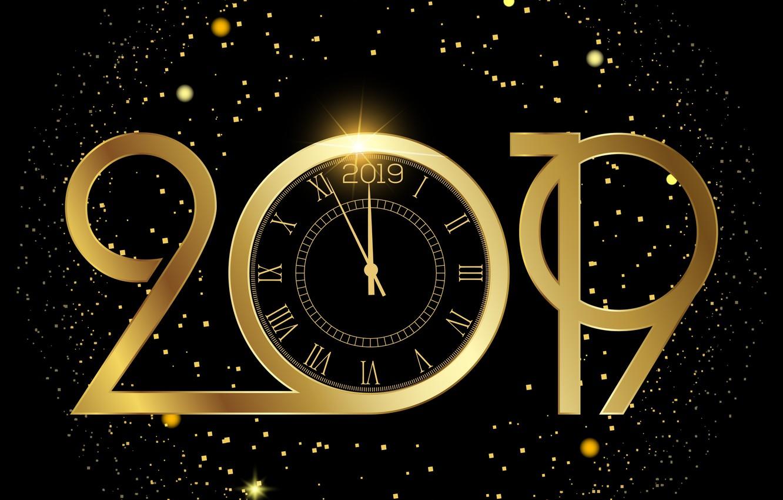 2019 – éves védikus előrejelzés (333.)